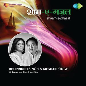 songs of bhupinder singh free download