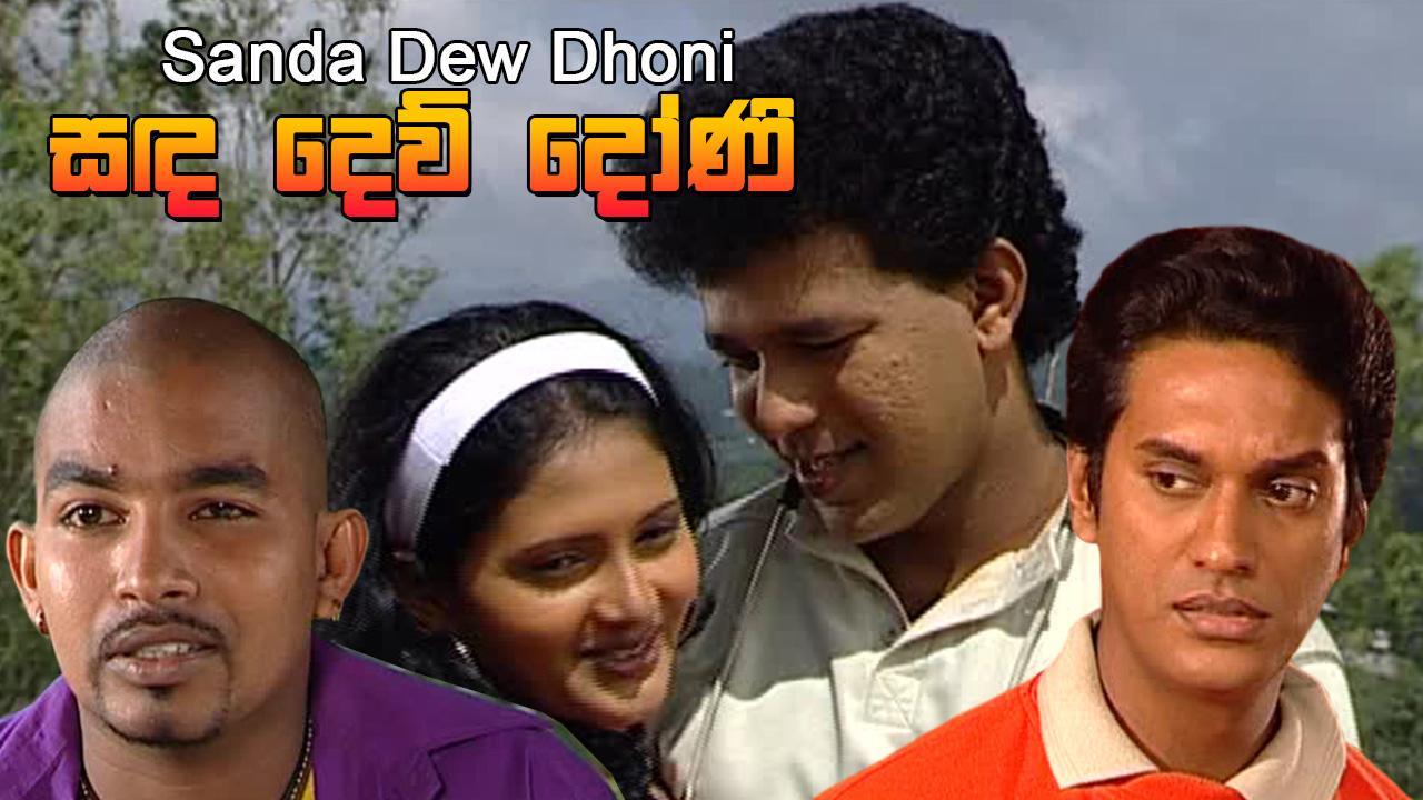 Sanda Dew Dhoni