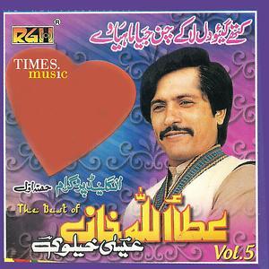 To a song attaullah mp3 download z khan Attaullah Khan