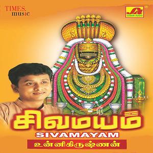 unnikrishnan tamil songs free download mp3
