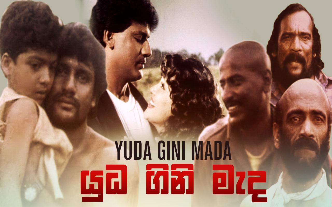 Yuda Gini Mada