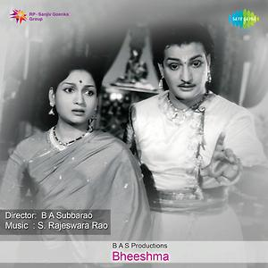 Bheeshma 1962 Songs Download Bheeshma 1962 Songs Mp3 Free Online Movie Songs Hungama