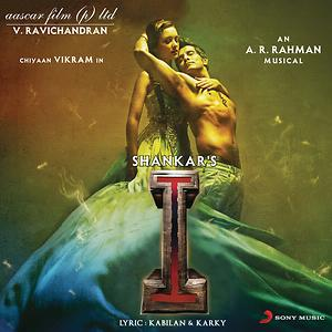 I Songs Download | I Songs MP3 Free Online :Movie Songs - Hungama