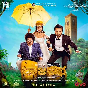 College Days Song College Days Mp3 Download College Days Free Online Rajaratha Songs 2018 Hungama