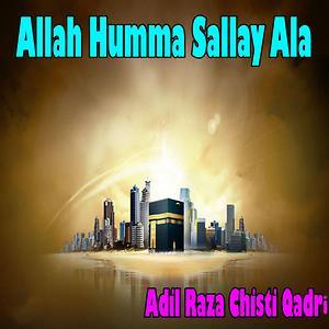 allah humma sallay ala naat mp3 free download