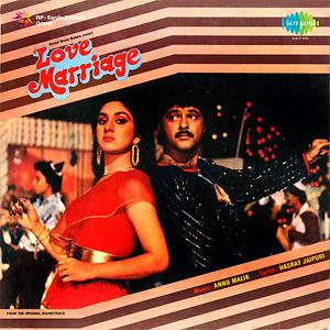Love Marriage 1984 Songs Download Love Marriage 1984 Songs Mp3 Free Online Movie Songs Hungama