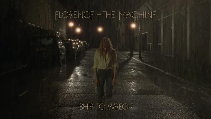 Ship To Wreck Audio