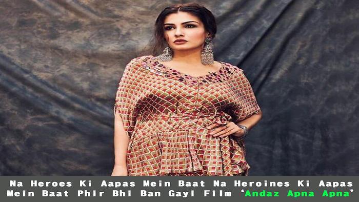 Na Heroes Ki Aapas Mein Baat Na Heroines Ki Aapas Mein Baat Phir Bhi Ban Gayi Film 'Andaz Apna Apna'