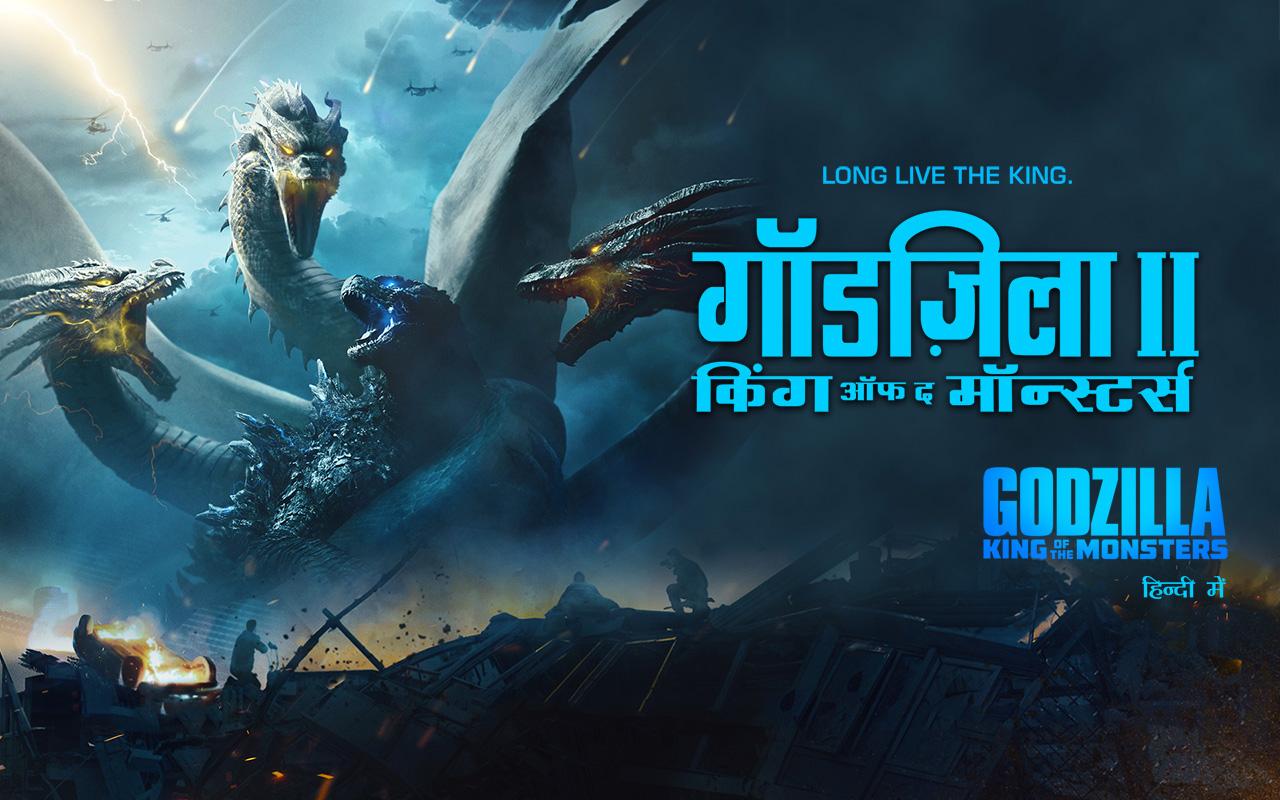 Godzilla: King Of The Monsters - Hindi