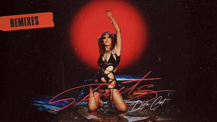 Streets DJ Sliink Remix Audio