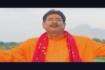 Aaho Bhola