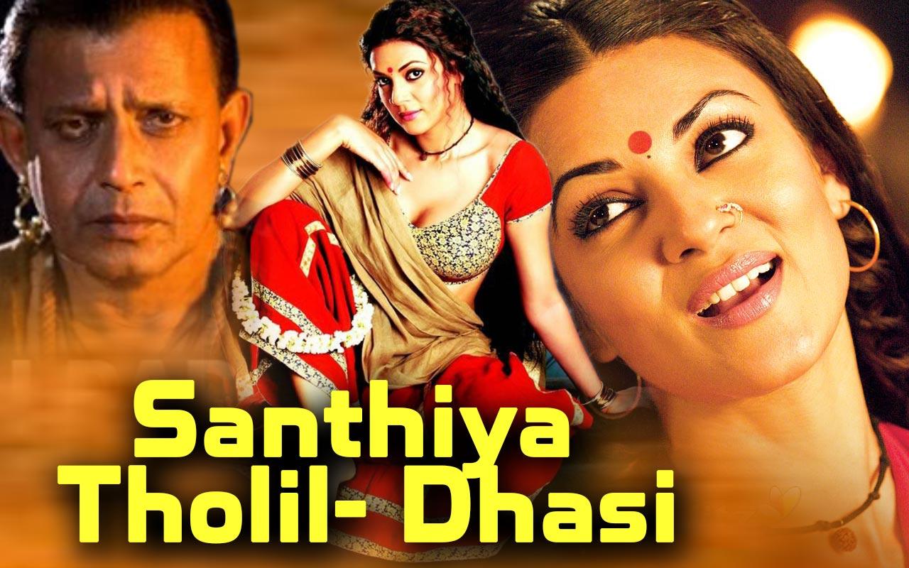 Santhiya Tholil Dhasi