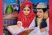 Roza Hai Dindaro Ki Pehchan Momino