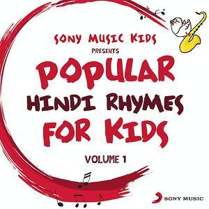 Sony Music Kids Popular Hindi Rhymes For Kids Vol 1 Songs Download Sony Music Kids Popular Hindi Rhymes For Kids Vol 1 Songs Mp3 Free Online Movie Songs Hungama Ichak dana bichak dana, 6. hungama