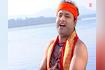 Bahe Jahan Sangam Ki Dhara