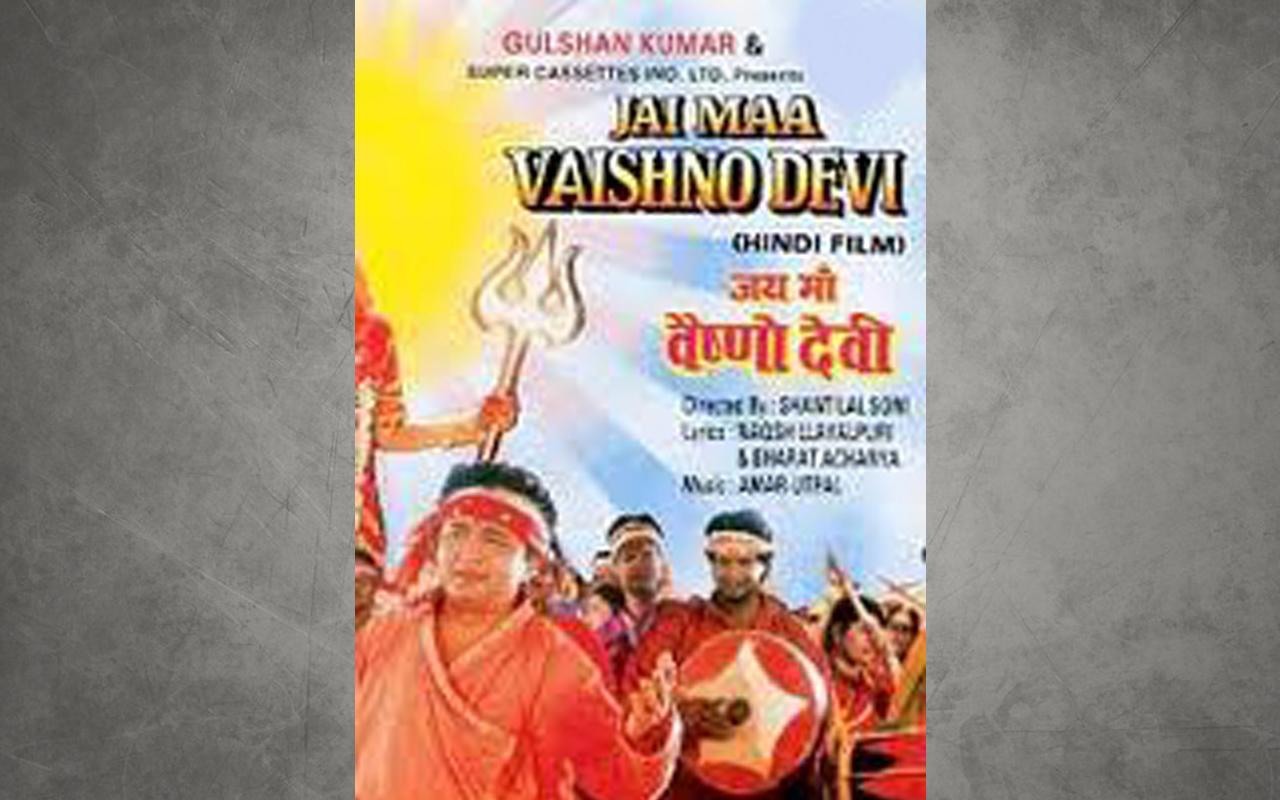 Jai Maa Vaishnav Devi