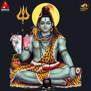 Lord Shiva Songs Download Lord Shiva Songs Mp3 Free Online Movie Songs Hungama