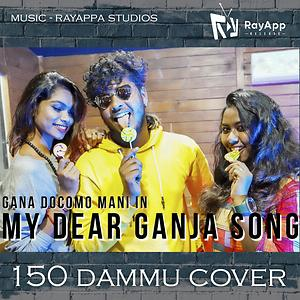 150 Dammu Cover Songs Download | 150 Dammu Cover Songs MP3 Free Online  :Movie Songs - Hungama