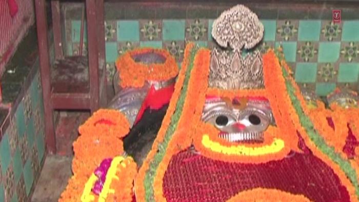 Ganga Yamuna Saraswati Ki