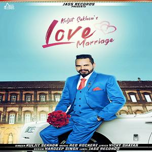 Love Marriage Songs Download Love Marriage Songs Mp3 Free Online Movie Songs Hungama