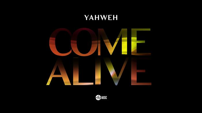 Yahweh Official Audio