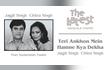 Teri Ankhon Mein Hamne Kya Dekha Pseudo Video