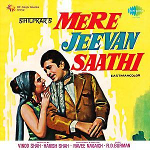 Mere Jeevan Saathi Songs Download Mere Jeevan Saathi Songs Mp3 Free Online Movie Songs Hungama