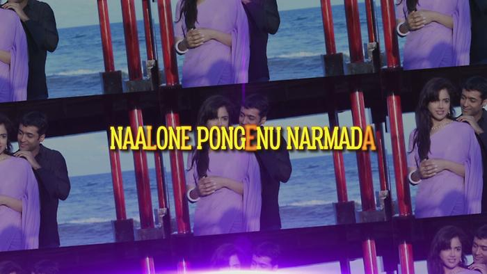 Naaloney Pongaynu Lyric Video