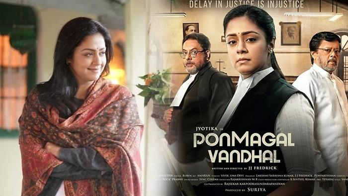 Ponmagal Vandhal Will Release On May 29
