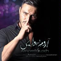 Armin 2afm Songs Download Armin 2afm New Songs List Best All Mp3 Free Online Hungama