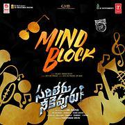 Mind Block From Sarileru Neekevvaru