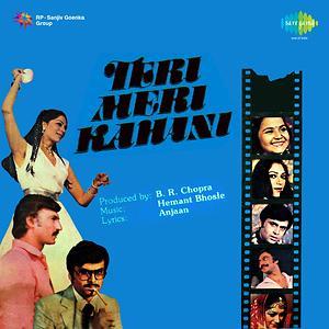 Teri Meri Kahani Songs Download Teri Meri Kahani Songs Mp3 Free Online Movie Songs Hungama