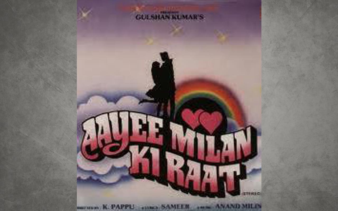 Aayee Milan Ki Raat