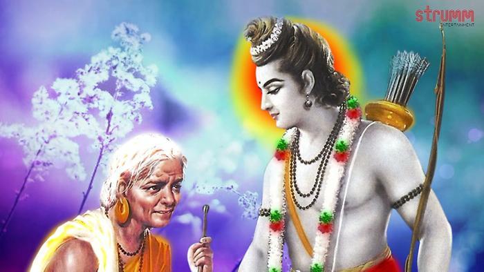 Shri Ram Jai Ram Dhun