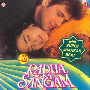 Radha Ka Sangam Super Jhankar Beat Songs Download Radha Ka Sangam Super Jhankar Beat Songs Mp3 Free Online Movie Songs Hungama