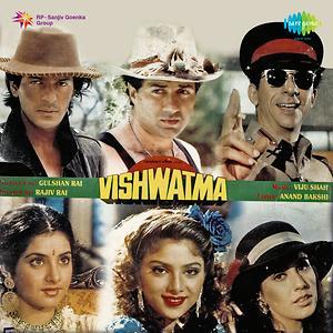 Saat Samundar Paar Music Song Saat Samundar Paar Music Mp3 Download Saat Samundar Paar Music Free Online Vishwatma Songs 1992 Hungama