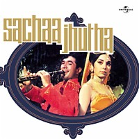 Sachaa Jhutha Songs Download | Sachaa Jhutha Songs MP3