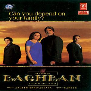 Chali Chali Phir Song Chali Chali Phir Mp3 Download Chali Chali Phir Free Online Baghban Songs 2003 Hungama