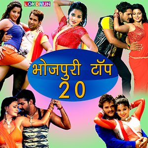 www bhojpuri songs com for free download