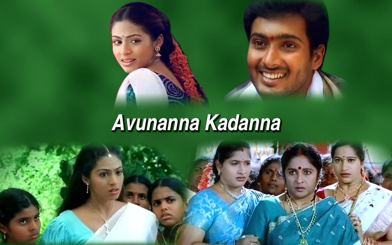 Anunanna Kadanna
