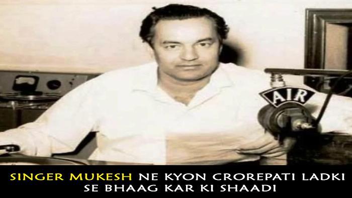 Singer Mukesh Ne Kyon Crorepati Ladki Se Bhaag Kar Ki Shaadi