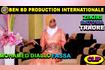 Mohamed Diallo Fassa