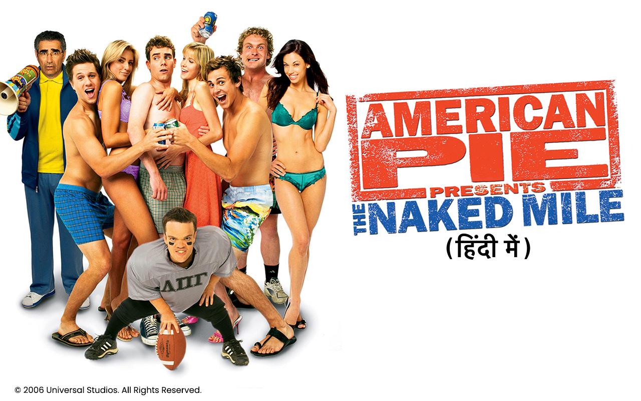 Celeb Naked Mile Soundtrack Images
