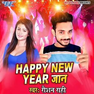 Happy New Year Jaan Songs Download Happy New Year Jaan Songs Mp3 Free Online Movie Songs Hungama
