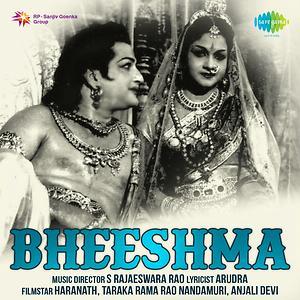 Bheeshma 1994 Songs Download Bheeshma 1994 Songs Mp3 Free Online Movie Songs Hungama