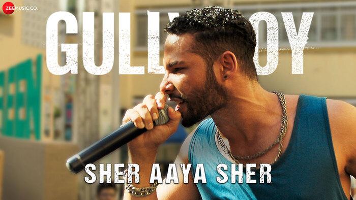 Sher Aaya Sher