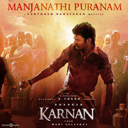 Manjanathi Puranam