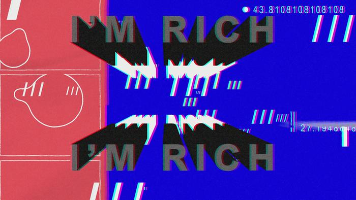 THE SECOND IM RICH EDIT Audio