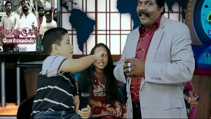 Velmurugan Borewells Trailer