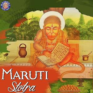 Maruti Stotra Song | Maruti Stotra MP3 Download | Maruti Stotra Free Online  | Maruti Stotra Songs (2017) – Hungama